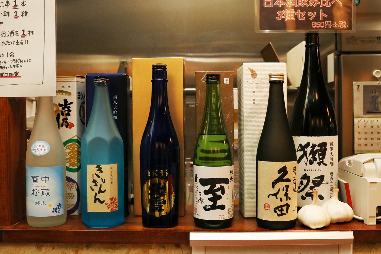 炭火焼 日本酒 東広島